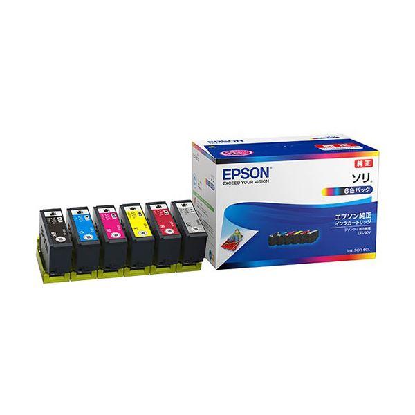 パソコン・周辺機器 PCサプライ・消耗品 インクカートリッジ 関連 インクカートリッジ ソリ6色パック SOR-6CL 1箱(6個:各色1個)