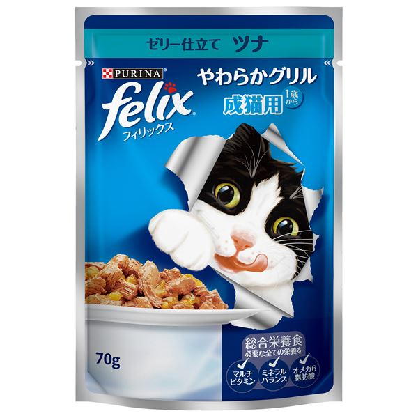 猫用品 キャットフード・サプリメント 関連 (まとめ買い)やわらかグリル 成猫用 ゼリー仕立て ツナ 70g 【×60セット】【ペット用品・猫用フード】