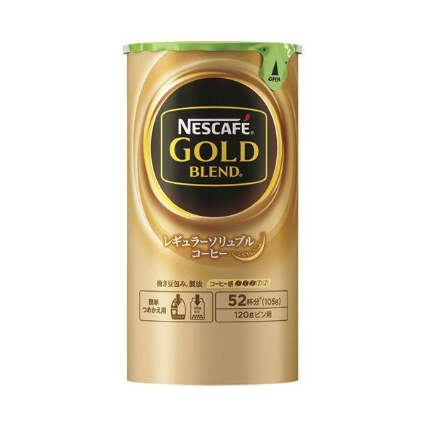 食品類 コーヒー 関連 (まとめ)ネスカフェゴールド エコシス105g【×5セット】
