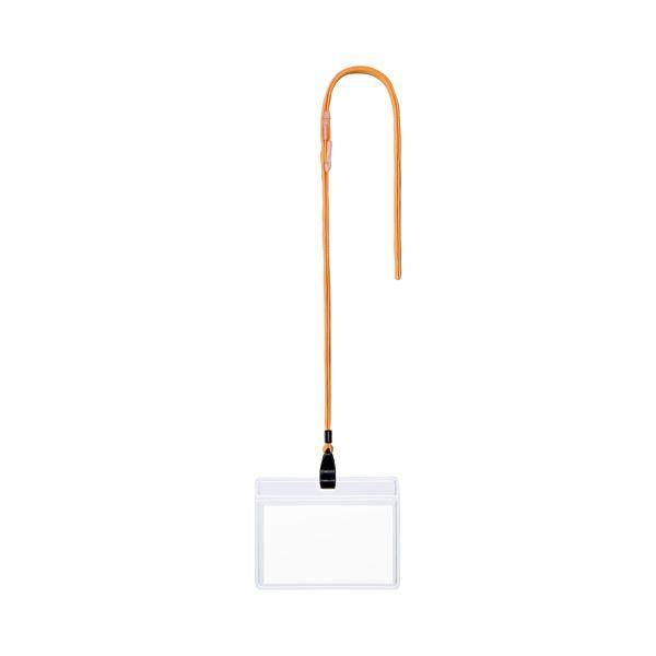 文房具・事務用品 ファイル・バインダー 名刺ファイル 関連 吊下げ名札 チャックなし黄 1セット(50個:10個×5パック)