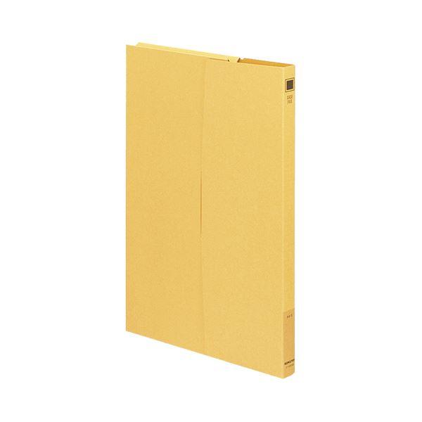 収納用品 マガジンボックス・ファイルボックス 関連 (まとめ)ケースファイル A4背幅17mm 黄 フ-950NY 1パック(3冊) 【×20セット】
