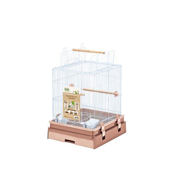 おもちゃ・ゲーム 関連 セレクトケージBird35【ペット用品】