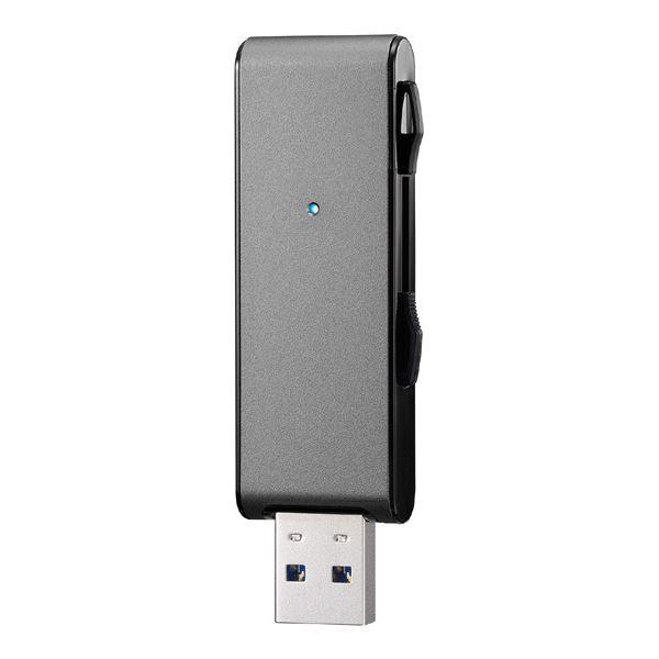 パソコン 外付けメモリカードリーダー 関連 USB3.1 Gen 1(USB3.0)対応 USBメモリー 128GB ブラック