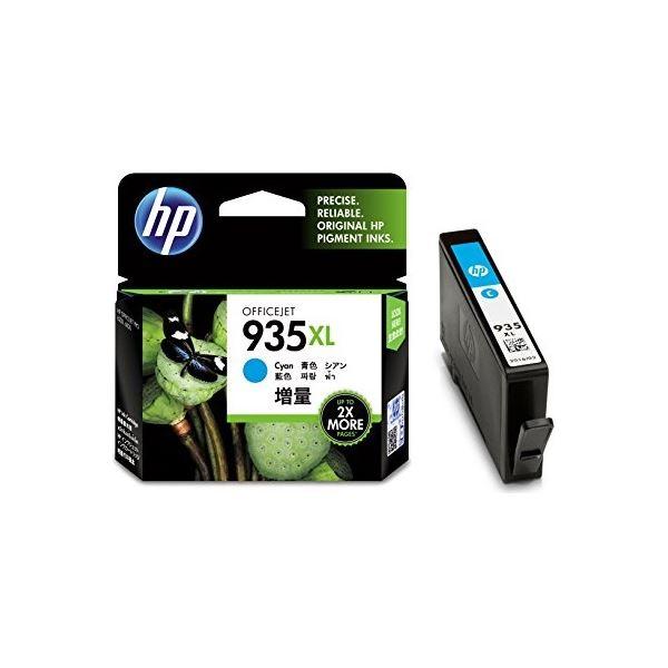 パソコン・周辺機器 PCサプライ・消耗品 インクカートリッジ 関連 (まとめ)HP935XL インクカートリッジシアン 増量 C2P24AA 1個 【×3セット】