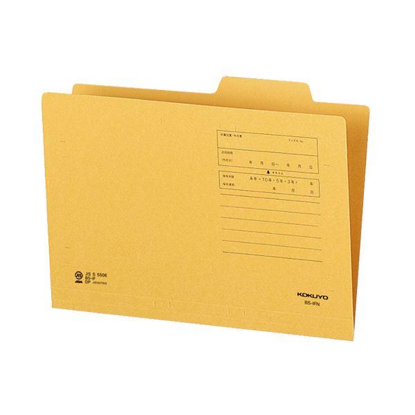 収納用品 マガジンボックス・ファイルボックス 関連 (まとめ)個別フォルダー B5B5-IFN 1パック(50冊) 【×3セット】
