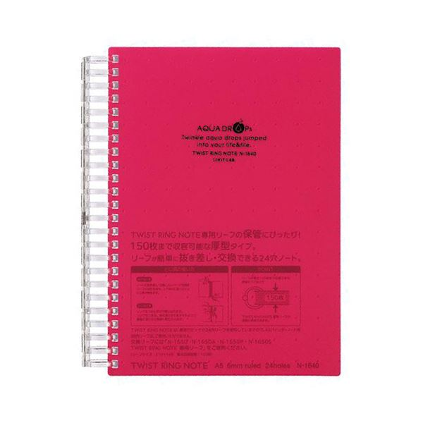 ノート・レポート紙関連 (まとめ) ツイストノート[超厚型] A5 B罫 赤 100枚 N-1640-3 1冊 【×10セット】