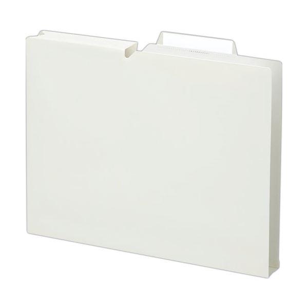 文具・オフィス用品関連 (まとめ)個別フォルダー PP製 A4 マチ幅30mm オフホワイト A4P-NEF30WX10 1パック(10冊) 【×5セット】