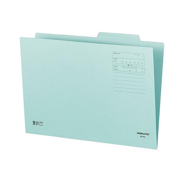 収納用品 マガジンボックス・ファイルボックス 関連 個別フォルダー(カラー) B4青 B4-IFB 1セット(100冊)