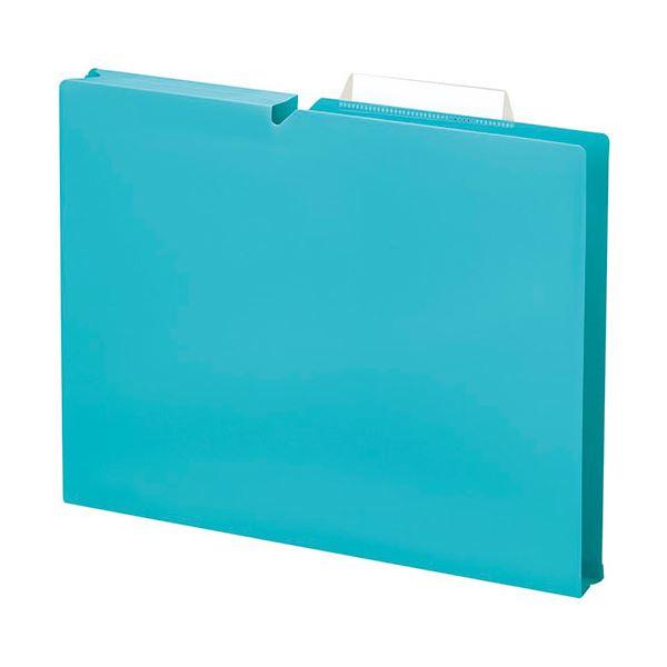 文具・オフィス用品関連 (まとめ)個別フォルダー PP製 A4 マチ幅30mm ターコイズブルー A4P-NEF30BX10 1パック(10冊) 【×5セット】
