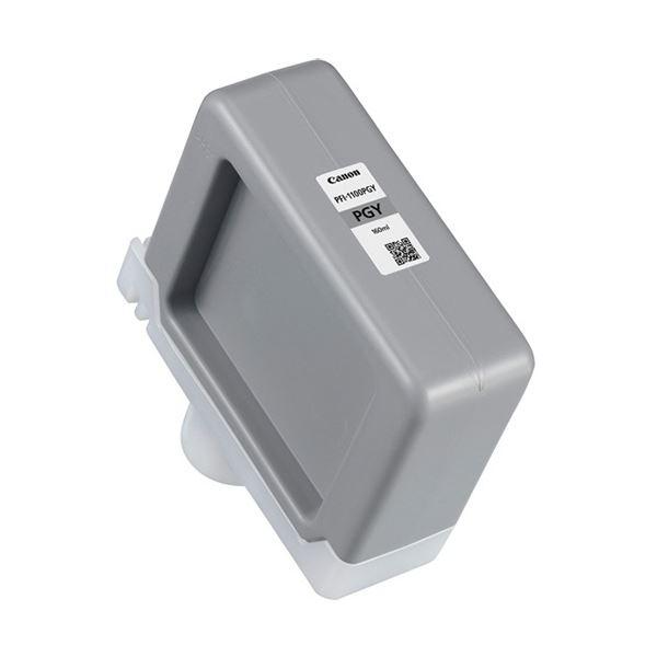 パソコン・周辺機器 PCサプライ・消耗品 インクカートリッジ 関連 インクタンクPFI-1100PGY フォトグレー 160ml 0857C001 1個