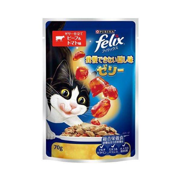 猫用品 キャットフード・サプリメント 関連 (まとめ買い)我慢できない隠し味ゼリー ビーフ&トマト味 70g 【×60セット】【ペット用品・猫用フード】