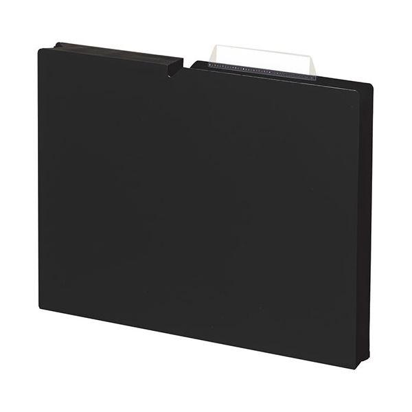 収納用品 マガジンボックス・ファイルボックス 関連 (まとめ)個別フォルダー PP製 A4 マチ幅30mm ブラック A4P-NEF30DX10 1パック(10冊) 【×5セット】