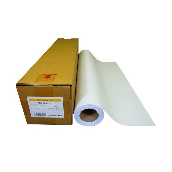 パソコン・周辺機器 PCサプライ・消耗品 コピー用紙・印刷用紙 関連 クロスIJトロピカル 134g/m2 1118mm×20m 2インチコア KI1001/44 1本