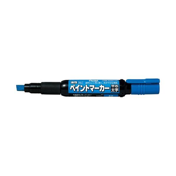 文具・オフィス用品 ペン・万年筆 関連 (まとめ)ペイントマーカー太字 MWP30-C 青【×100セット】