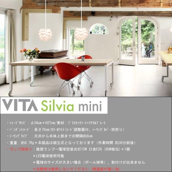 led 調光 【北欧照明】Silvia mini シルビアミニ 1灯 ペンダントライト コード 黒
