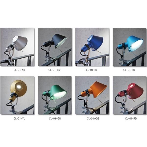 間接照明 LED電球 看板 【デザイン照明】MODO-クリップライト ブラック