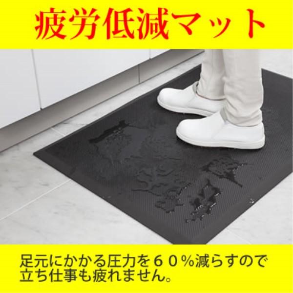 業務用マット キッチンマット 耐水、軽量、洗え、耐油性にもすぐれています。 快適 疲労軽減 軽足マット