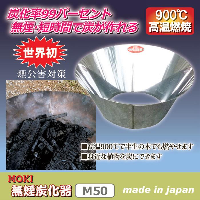 アイディアグッズ アイディア商品 便利たき火 焼却炉 野焼き炭 焼却