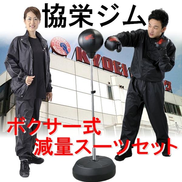 アイディアグッズ アイディア商品 便利ダイエット シェイプ サウナスーツ トレーニング ボクサー F3・LLサイズ