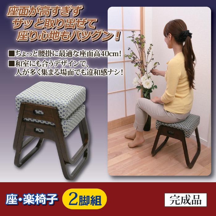 アイディアグッズ アイディア商品 便利補助椅子 スタッキング 法事 和室 補助 椅子 イス