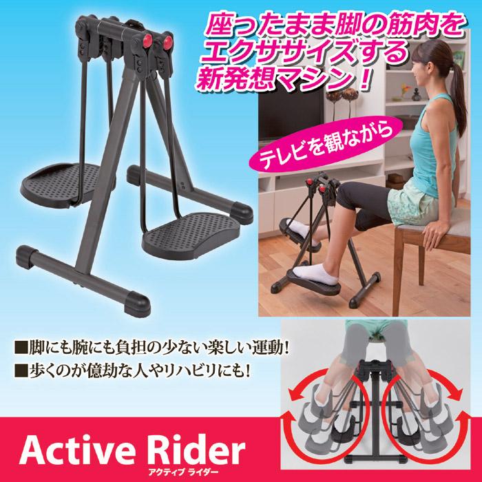 アイディアグッズ アイディア商品 便利エアロバイク トレーニング エクササイズ バイク