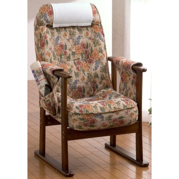 リクライニングチェア 安全面に考慮して、背もたれは約45度の角度で止まる設計です。 おしゃれ 部屋 木製肘付きリクニライニング高座椅子 花柄