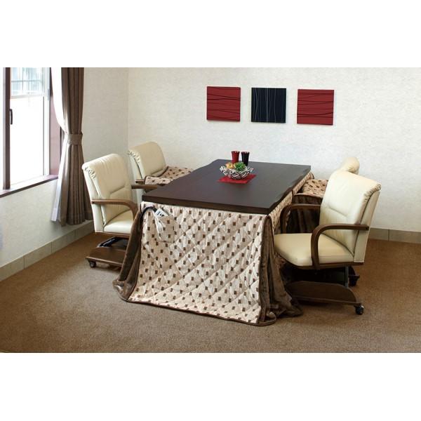 こたつ テーブル コタツの本場 讃岐産こたつ 落ち着いた テーブルこたつ ダイニングコタツ 美山 150 ダークブラウン