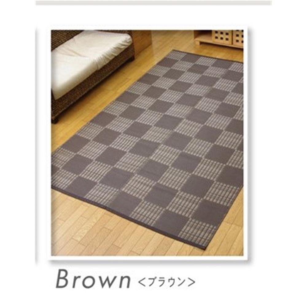 洗える carpet ポリプロピレン素材 洗濯OK PPカーペット カラー:ブラウン サイズ:174×174cm