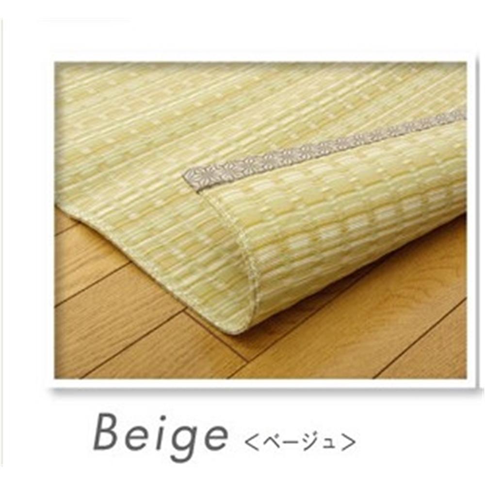 カーペット carpet ポリプロピレン素材 洗える PPカーペット 江戸間6畳 サイズ:約261×352cm /カラー:ベージュ