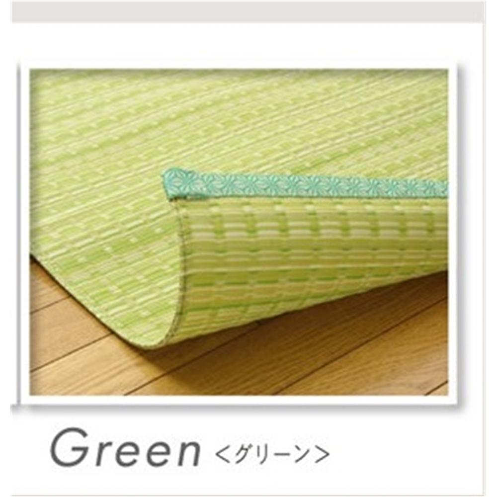 カーペット 洗濯可能 パイプ状 洗える PPカーペット 本間10畳 サイズ:約477×382cm /カラー:グリーン