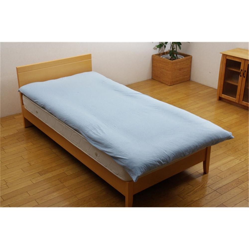 洗える敷き布団カバー サイズ:ダブル 約140×210cm カラー:ブルー