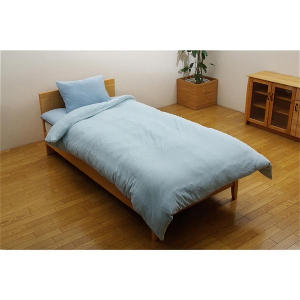 掛けふとんカバー 洗える インド綿 洗える布団カバー ダブルロング サイズ:190×210cm カラー:ブルー