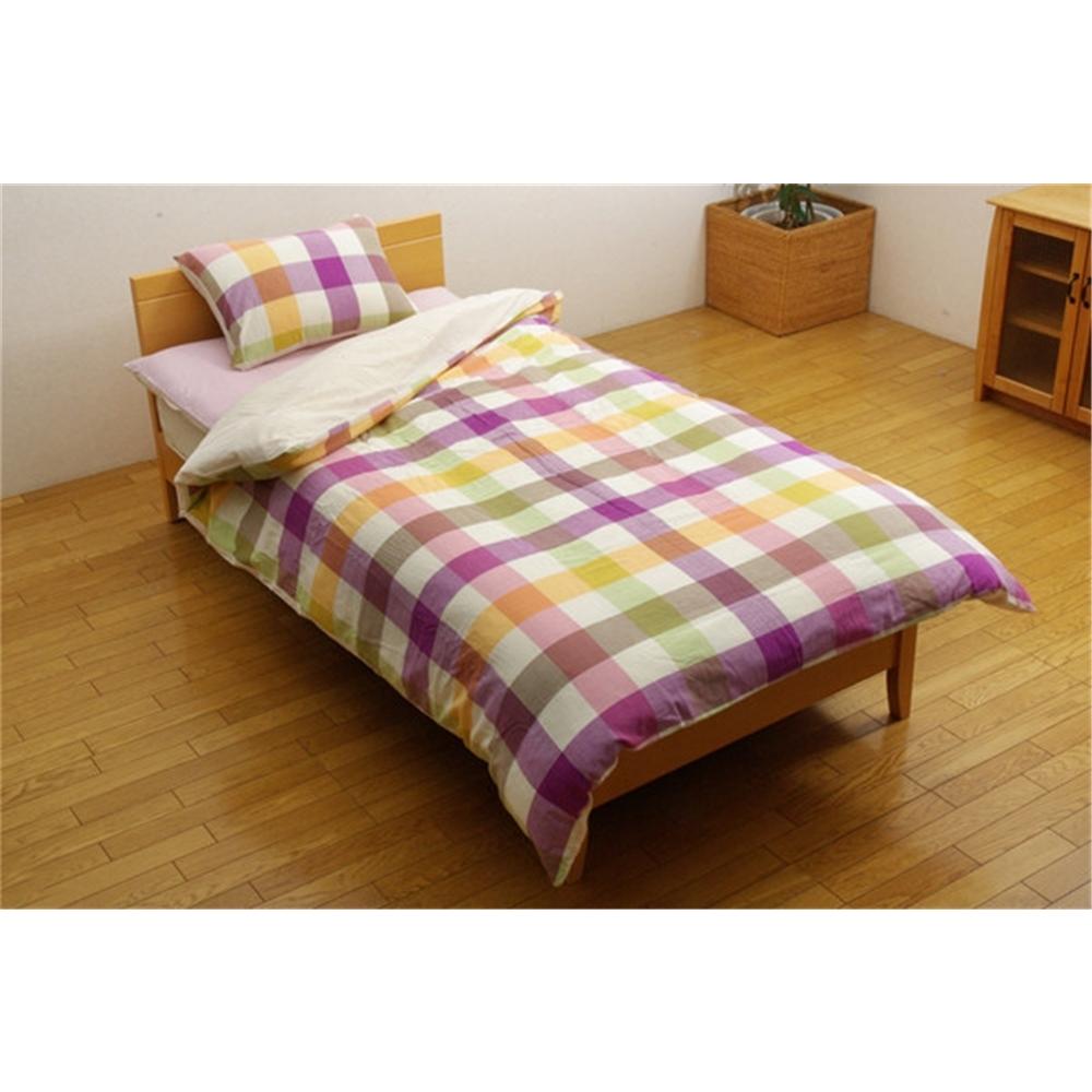 掛け用カバー Quilt cover インド綿 洗える布団カバー シングルロング サイズ:150×210cm カラー:ピンク