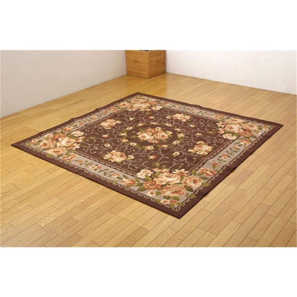 ラグマット 絨毯 撥水加工 撥水カーペット カラー:ブラウン 江戸間4.5畳 サイズ:261x261cm