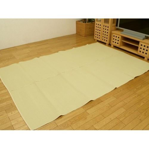 シート ゴザ風 敷物 ペットのいるご家庭に 日用雑貨 洗えるPPカーペット 『イースト』 ベージュ 174×261cm