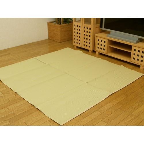 じゅうたん 汚れても水洗いできる 便利グッズ 洗えるPPカーペット 『イースト』 ベージュ 261×261cm