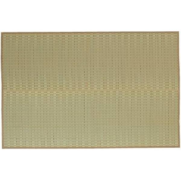 い草マット 伝統的な織り方の 便利な い草花ござ『松川』 ベージュ 261×352cm