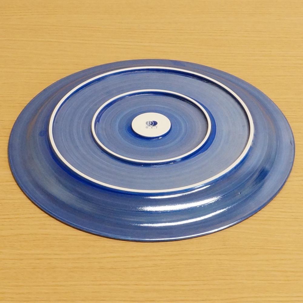 アズール 紺碧 リムプレート大皿LLお得 な全国一律 送料無料 日用品 便利 ユニークJTKcl3F1