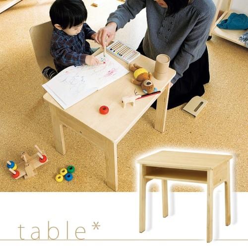 子供用テーブル キッズテーブル ナチュラル/木製/北欧 かわいい melkids テーブル ナチュラル