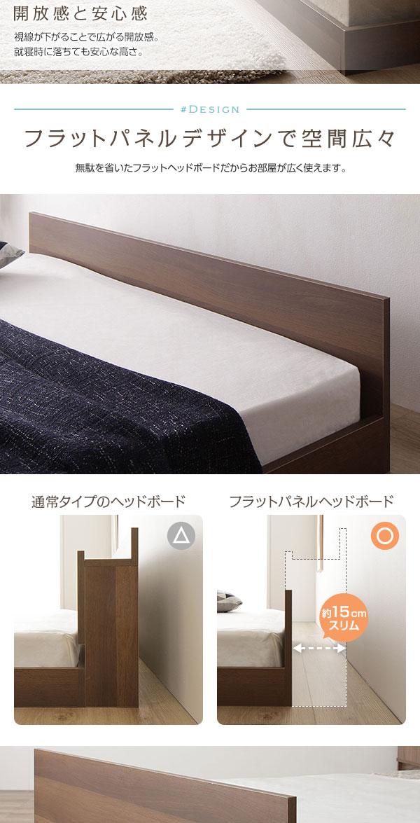 ベッド ベッドフレーム 関連 ベッド 低床 ロータイプ すのこ 木製 一枚板 フラット ヘッド シンプル モダン ブラウン セミダブル ベッドフレームのみ