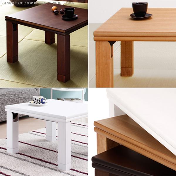 インテリア おしゃれ 楢天然木国産折れ脚こたつ 80×80cm こたつ テーブル 正方形 日本製 国産 ナチュラル