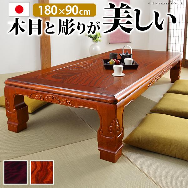 お役立ちグッズ 家具調 こたつ 長方形 和調継脚こたつ 180x90cm 日本製 コタツ 炬燵 座卓 和風 折りたたみ ローテーブル 紫檀調