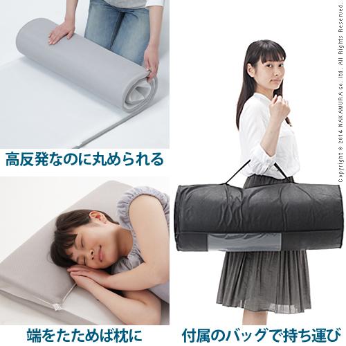 生活関連グッズ 新構造エアーマットレス エアレスト365 ポータブル 95×200cm 高反発 マットレス 洗える 日本製