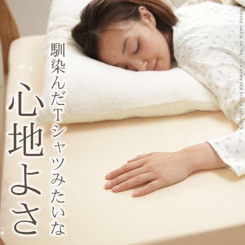 便利雑貨 どんなマットでもぴったりフィット スーパーフィットシーツ ベッド用LFサイズ(D~K) シーツ ボックスシーツ 日本製 アイボリー