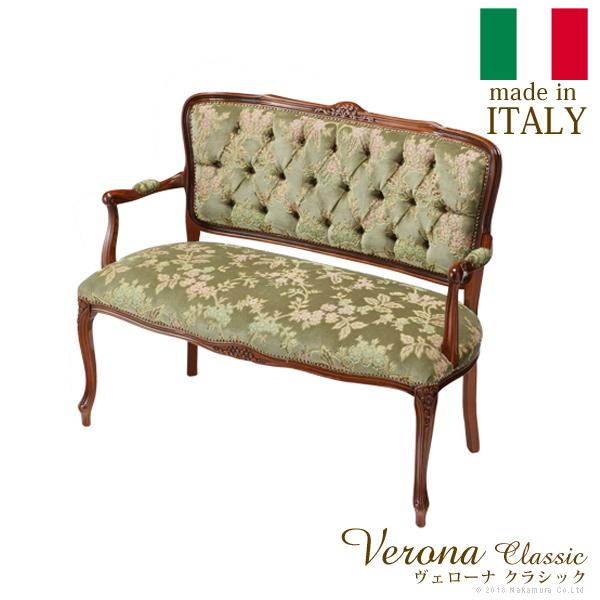 いす 憧れのイタリア輸入家具をお手元に インテリア おすすめ アームチェア(2人掛け) イタリア 家具 ヨーロピアン アンティーク風