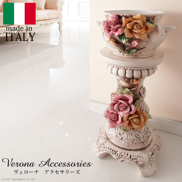 ヴェローナアクセサリーズ 陶製コラムポット イタリア 家具 ヨーロピアン アンティーク風
