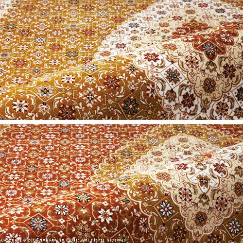 便利雑貨 ベルギー製 世界最高密度 ウィルトン織り ラグ 200x250cm ラグ カーペット じゅうたん ゴールド