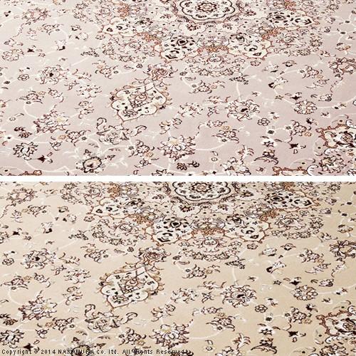 便利雑貨 イラン製 ウィルトン織りラグ 240x240cm ラグ カーペット じゅうたん ベージュ