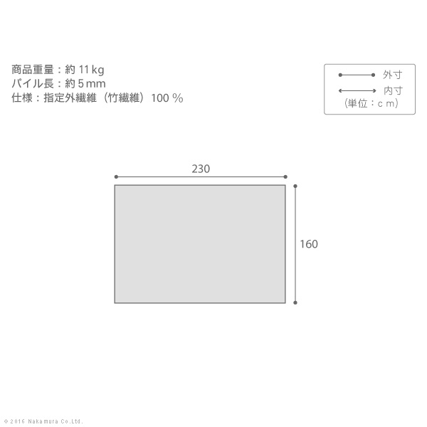 ベルギー製ウィルトン織ラグ〔リール〕230x160cm
