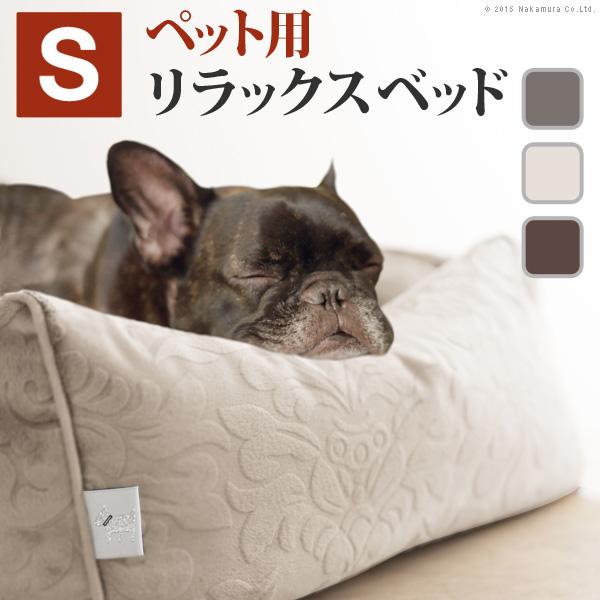 ペット ベッド Sサイズ タオル付き ペット用品 カドラー 小型 ソファタイプ ベージュ